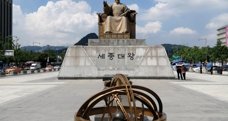 韓国旅行 危険